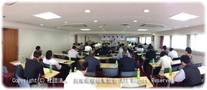 設立1987年 長年の実績と地域密着。地域NO.1をモットーとしております兵庫県公安委員会 第63110017号