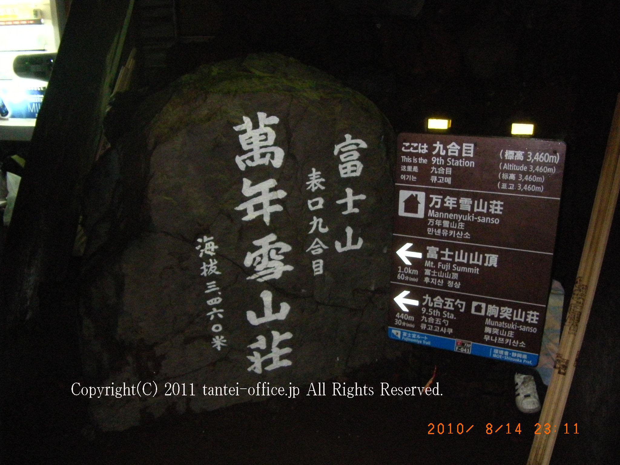 富士山128