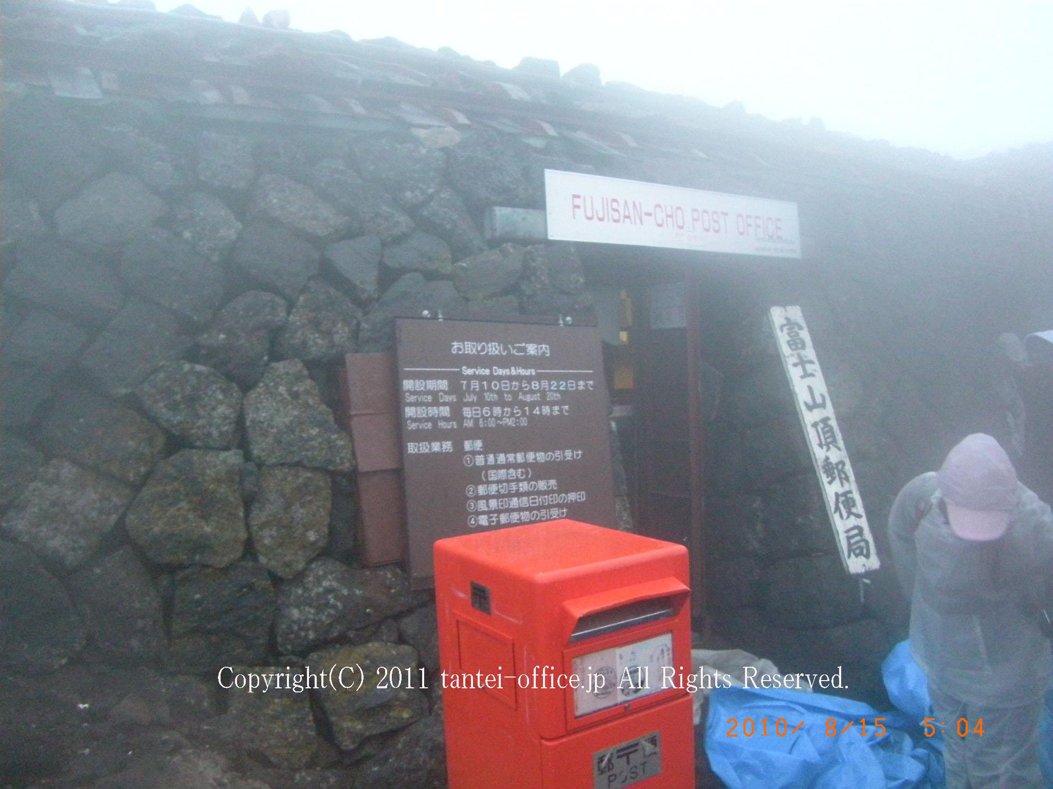 富士山127
