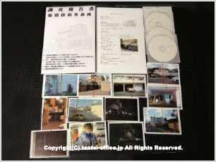 高画質の証拠写真、証拠映像